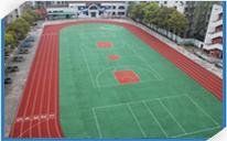 manbetx万博体育app 官方下载中瑞祥达体育用品有限公司