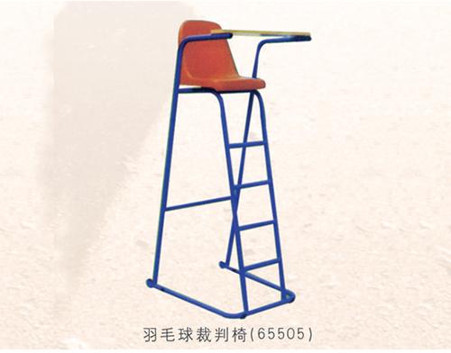 羽毛球裁判椅ZRXD