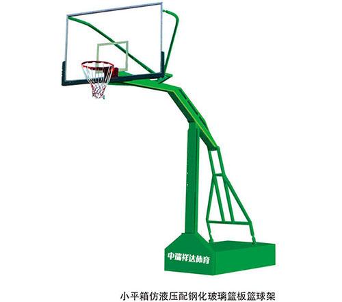 小平箱仿液压配万博X手机下载篮板ZRXDL—150